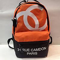 Городской рюкзак CHANEL Шанель.