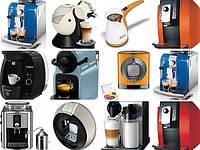 Как выбрать кофемашину в офис или домой?