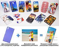 Печать на чехле для Sony Xperia Z5 Dual Premium (Cиликон/TPU)