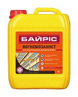 Огнебиозащита «АГНИ-1» Байрис 10л