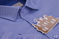 Оригинальная школьная синяя рубашка для мальчиков от фирмы Княжич