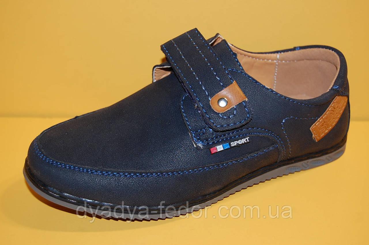Туфли детские  ТМ Badoxx код 149-LXC размеры 38