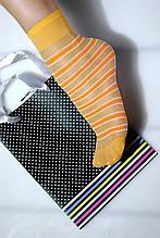 Носки женские разноцветные