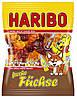 Желейные конфеты Haribo Freche Fuechse 200гр. (Германия)