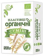 Смесь Хлопьев Органическое ТМ Козуб Продукт 0,5 кг 904919