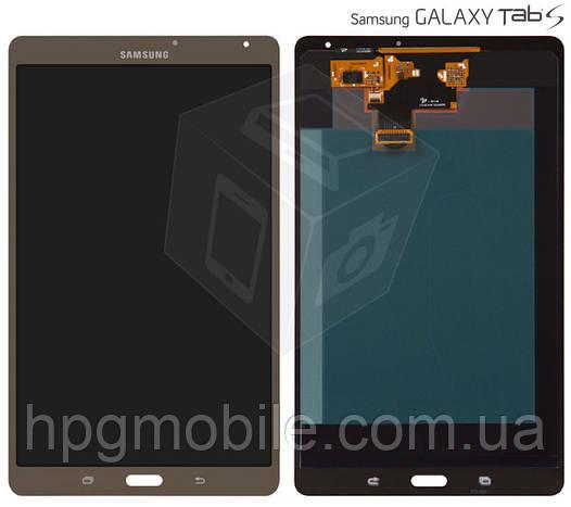 """Дисплейный модуль (дисплей + сенсор) для Samsung Galaxy Tab S 8.4"""" T700, Wi-Fi, бронзовый, оригинал"""