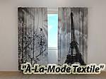 Фотошторы Черно белый Париж