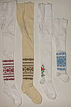 Колготки Дюна 440 в украинском стиле р 68,74,98,138,140 ., фото 3