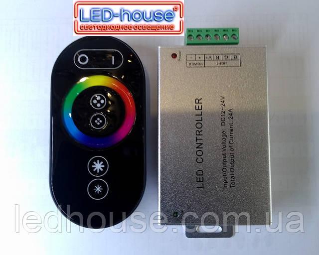 RGB Контроллер с радио управлением 24А (сенсорный пульт)