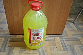 Мыло жидкое 5 л