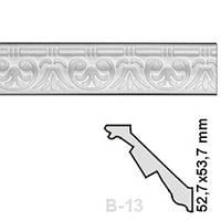 Профиль В-13  (52,7*53,7)  Marbet 2 м