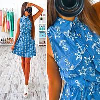 """Женское модное синее платье """"Море"""""""