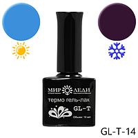"""Гель-лак с термо свойствами для ногтей """"Цветочные мотивы"""""""