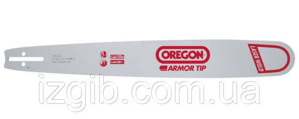 Шина для БП Урал 50 см 64 зв., 0,404 Oregon - iZgiB.com.ua интернет-магазин инструмента в Днепре
