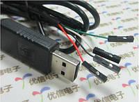 Адаптер для настройки ГБО USB регулировка диагностика чип PL2303 (выходы GRN, Rx, Tx, VCC)