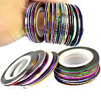 Лента для ногтей в наборе, скотч - украшение для маникюра