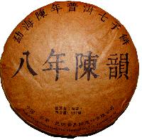 Чай пуэр Шу Ba Nian 357 Гр.
