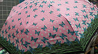 Женский зонт-полуавтомат на карбоновых спицах, 175\150
