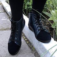 Ботинки женские спортивные на шнуровке из натуральной кожи и замша