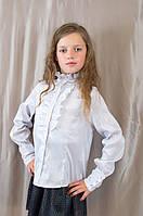 Красивая приталенная блуза с длинным рукавом для девочки, р.146, производства Польши.