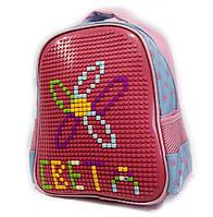 """Рюкзак детский девочка розовый  (30х25см) серии """"UPIXEL""""  с карманом LEGO яркий"""
