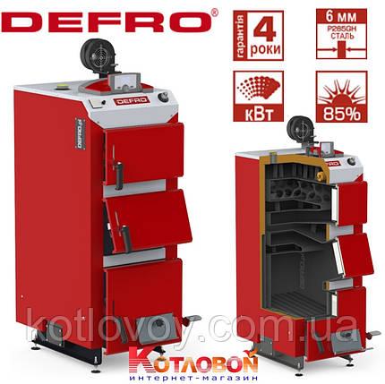 Твердотопливный котёл длительного горения Defro KDR 3 PLUS (Дефро КДР 3 плюс), фото 2