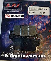 Колодки дисковые  SPI/SEE (тайвань) Хонда Леад AF-20