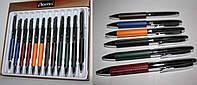 Ручка металлическая поворотная BAIXIN BP961 (кожа микс), фото 1