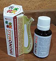 Бишофит питьевой Imunomag - иммунитет! источник магния, минералов, микроэлементов и фитоэкстрактов, 30 мл.