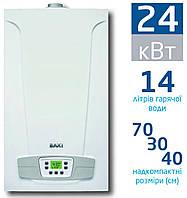 Котел газовый настенный двухконтурный турбо Baxi ECO Compact 24 F, 24 кВт для отопления и гвс.