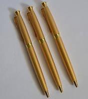 Ручка металлическая поворотная BAIXIN BP998G (золото)