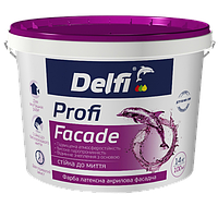 """Краска латексная акриловая фасадная """"Profi Facade"""" ТМ """"Delfi""""1,4 кг(лучшая цена купить оптом и в розницу)"""