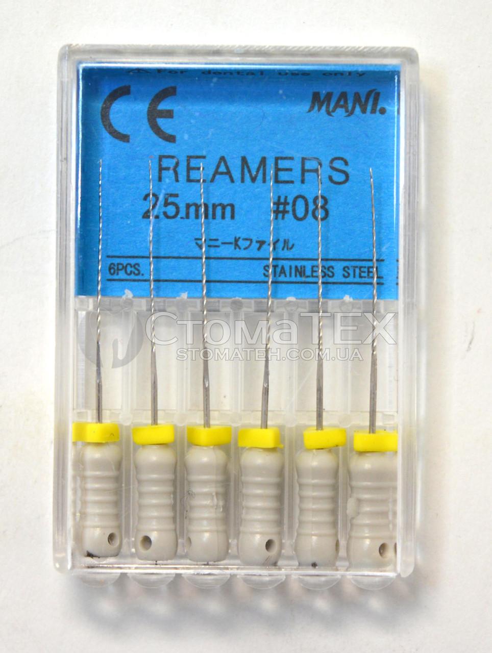 Римеры(Reamers) 25мм, уп.6шт, №08, Mani