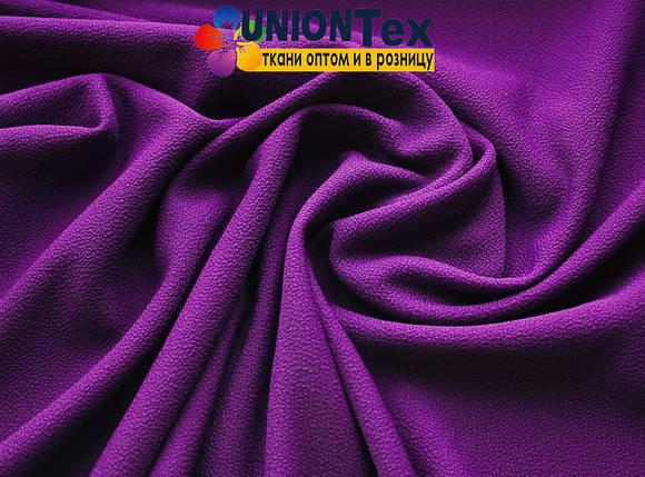Креп- трикотаж фиолетовый, фото 2