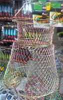 Садок для рыбы металлический, диаметр 48 см.