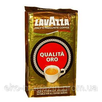 Lavazza OPA 250гр., молотый