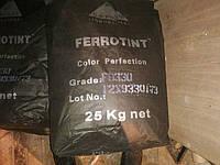 ПИГМЕНТЫ ДЛЯ БЕТОНА FERROTINT F 9330 (Черный стальной)