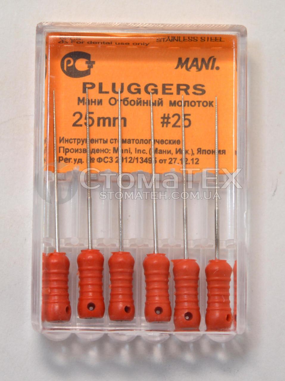 Плаггеры(Pluggers) 25мм, уп.6шт, №25, Mani
