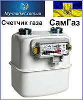 """Счетчик газа """"СамГаз"""" G 1.6"""