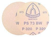 Круги шлифовальные на липучке (фибровые) P320 Klingspor