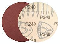 Круги шлифовальные на липучке (фибровые) P240 Klingspor