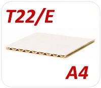 Белый трехслойный гофрокартон в пачке А4 Т22/Е