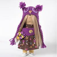 Кукла Девочка в шапочке Сиреневая Сова