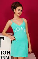 👗 - платье женское вышивка LOVE