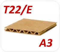 Трехслойный гофрокартон в пачке А3 Т22/Е