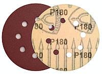 Круги шлифовальные на липучке (фибровые) P180 Klingspor