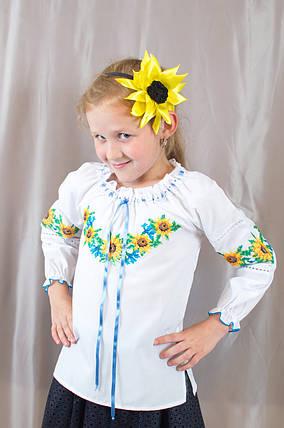 Модная интересная белая блуза вышиванка для девочки с народным орнаментом из х/б р. 116, фото 2