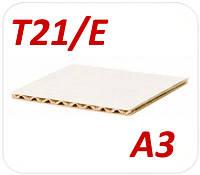 Белый трехслойный гофрокартон в пачке А3 Т21/Е