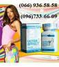 УЛЬТРА ЭФФЕКТ, ULTRA EFFECT USA капсулы/таблетки для супер похудения до 8-11 кг/мес.