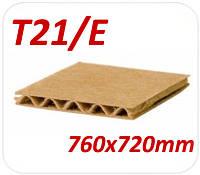 Трехслойный гофрокартон в пачке Т21/Е (760х720 мм)